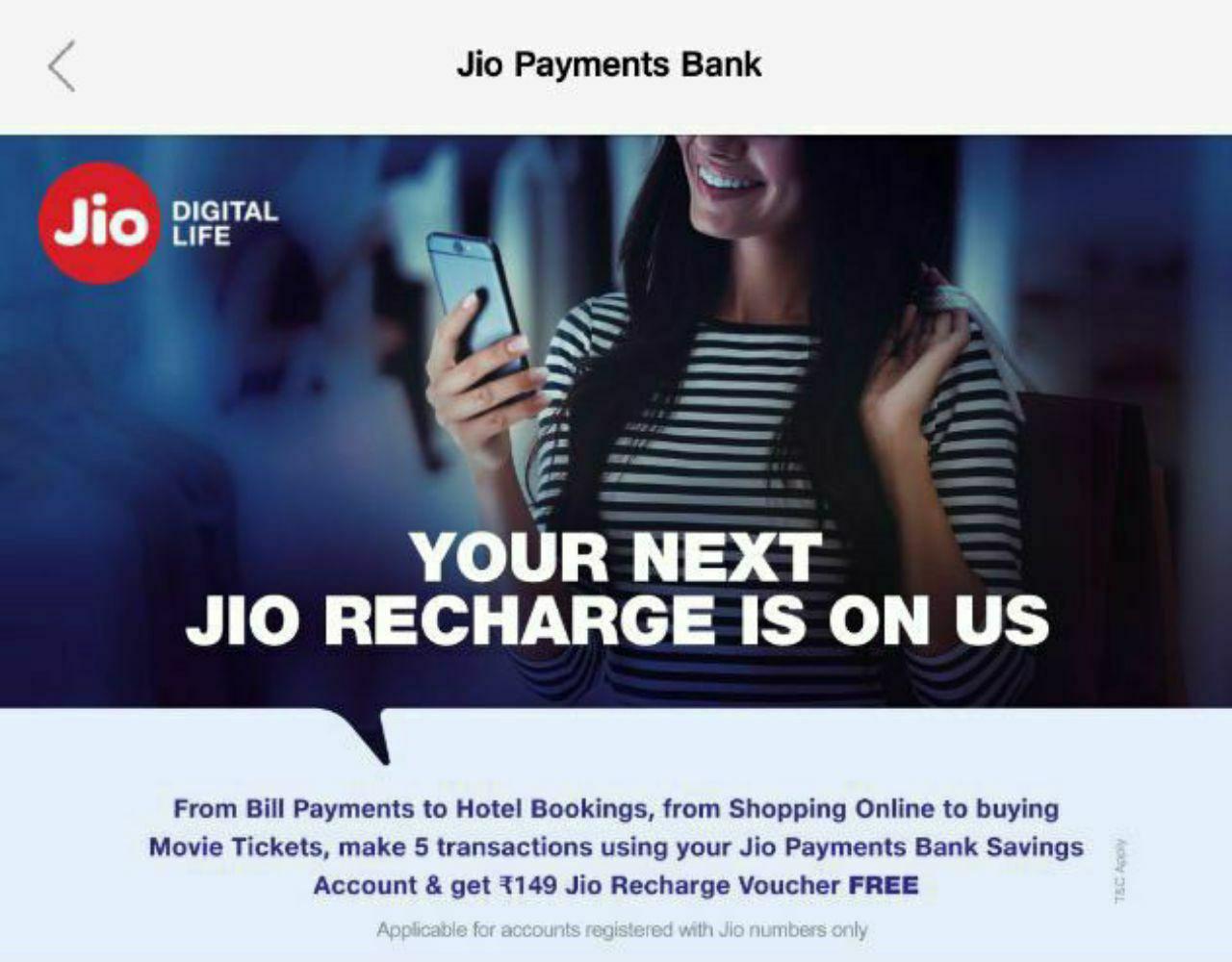 Jio payment bank savings account, Jio payment bank, Jio payment bank instant account opening